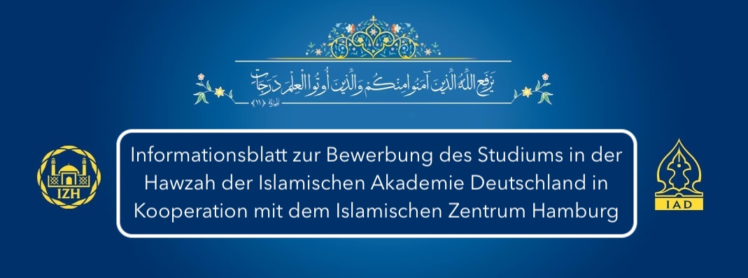 Main am juni frankfurt 2018 gebetszeiten Ramadankalender 2018